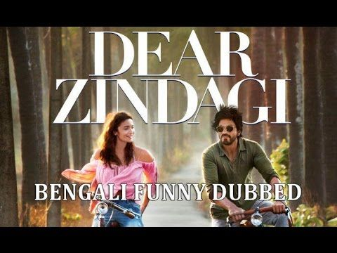 Watch Dear Zindagi Trailer Dubbed Into A Funny Video