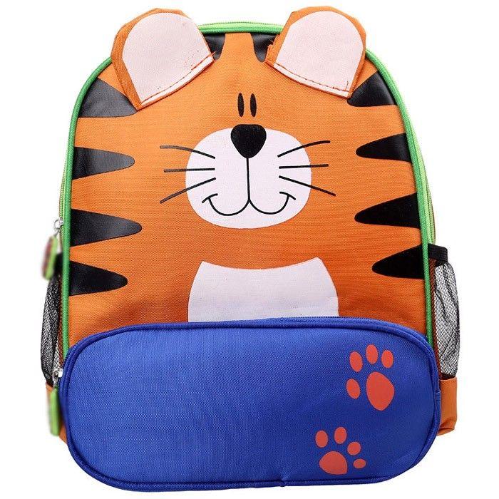 RM39.90 Cute Tiger Kindergarten Backpack
