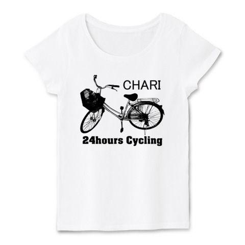チャリT Tシャツ(ロゴ黒) | デザインTシャツ通販 T-SHIRTS TRINITY(Tシャツトリニティ)