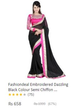 Shop for Fantastic collection of bridal dresses & jewels at hotcakedeals.com/divya-varma-collection.html