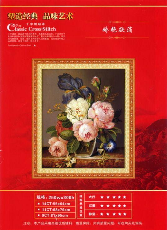 (1) Gallery.ru / Фото #1 - Букет - elenasmol