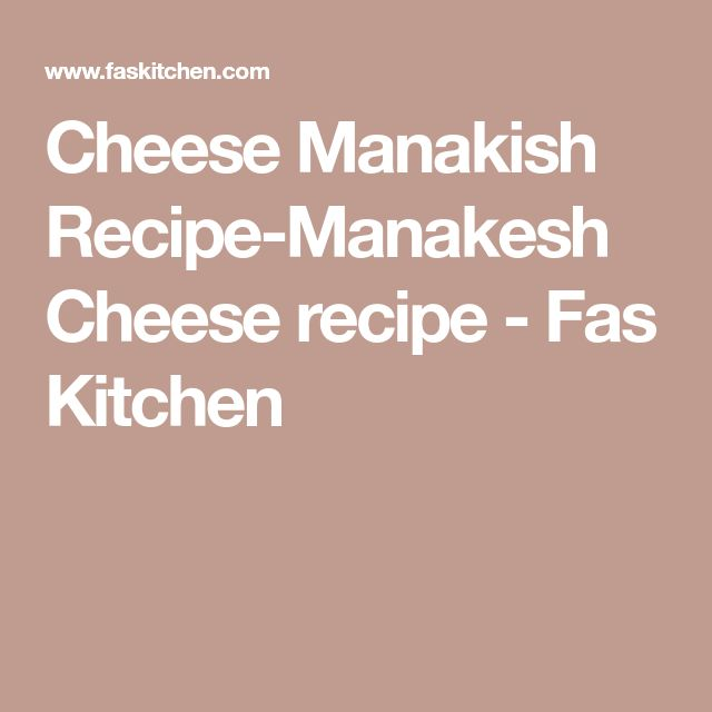 Cheese Manakish Recipe-Manakesh Cheese recipe - Fas Kitchen