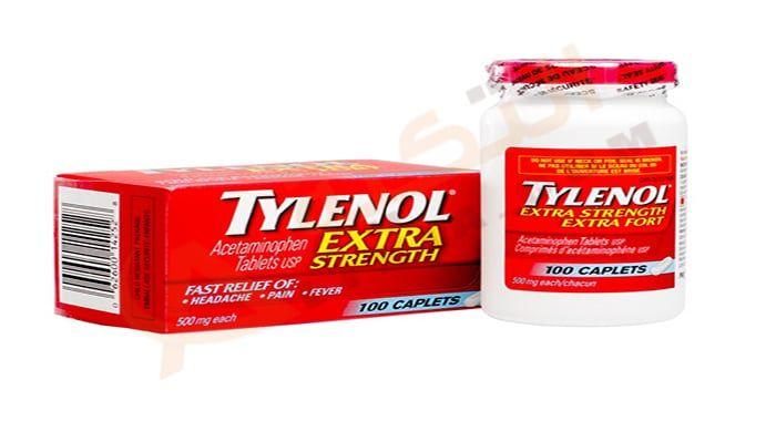 دواء تايلينول Tylenol أقراص مسكن للآلم وخافض للحرارة الدواء من أقوى الأدوية الفعالة في علاج الألم الناتج عن Vitamin Water Bottle Vitamin Water Drink Bottles