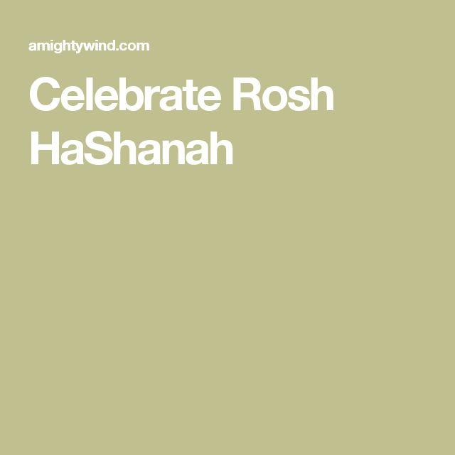 rosh hashanah shalom cards