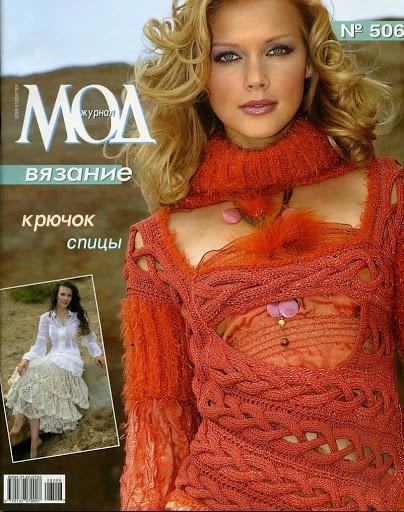 MOД 506 – Elena Sher – Picasa tīmekļa albumi