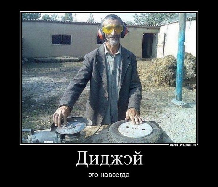 Армянин картинка смешная, поздравление