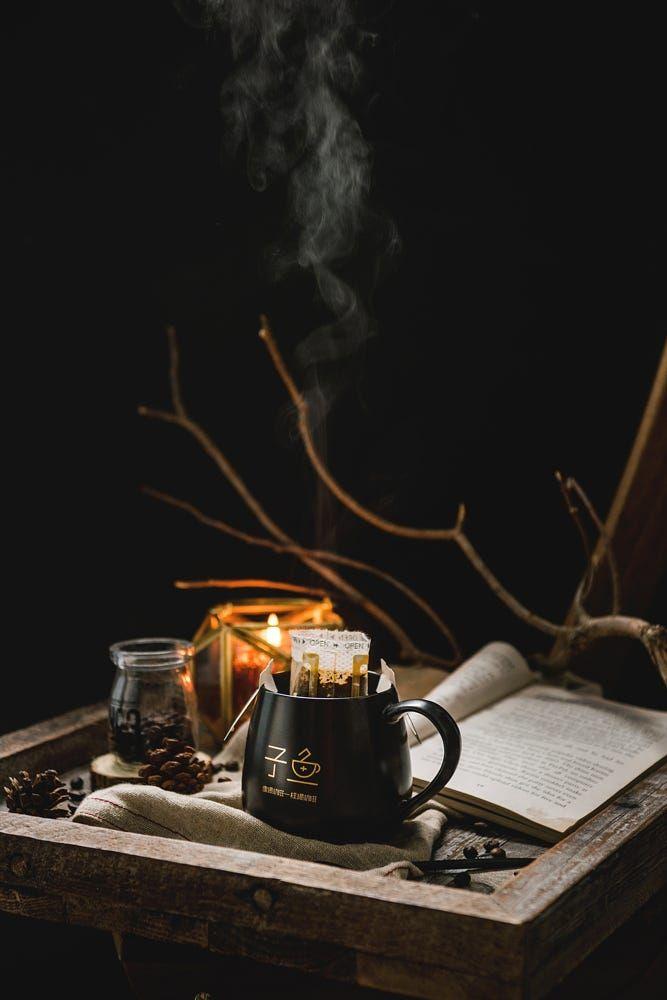 Coffee ~ ღ Skuwandi