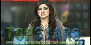 The female newscasters of Pakistan who is very popular among the viewers. Here are the list of Top 5 Pakistani Female News Anchors.visit here: www.topstars.com.pk
