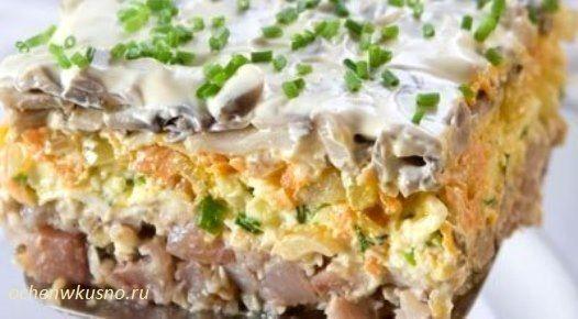Вкусный салат с сельдью