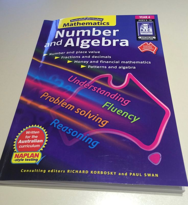 Australian Curriculum Number and Algebra. Stars and Wishes: R.I.C. Mathematics Resources Review