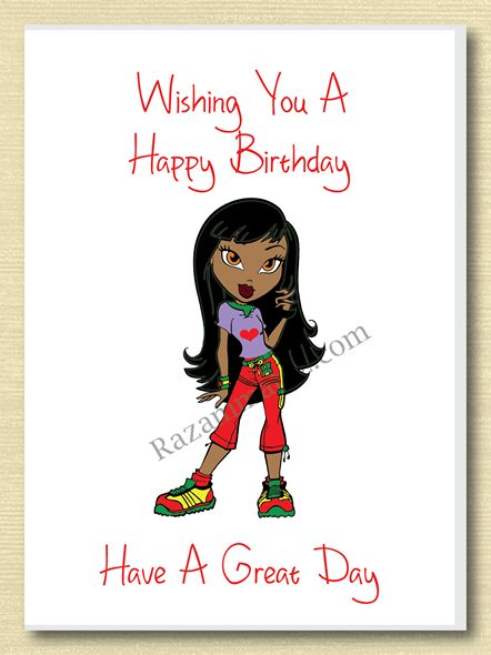 African American Girl Birthday Card B