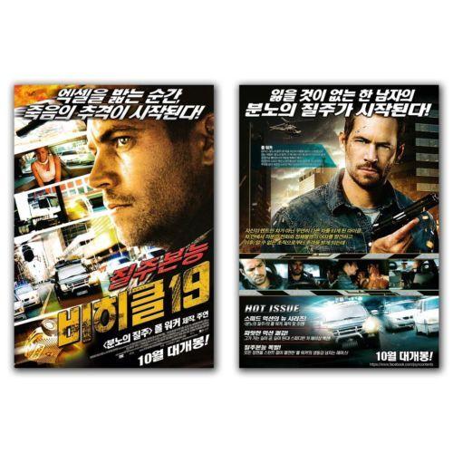 Vehicle 19 Movie Poster 2013 Paul Walker, Naima McLean, Gys de Villiers