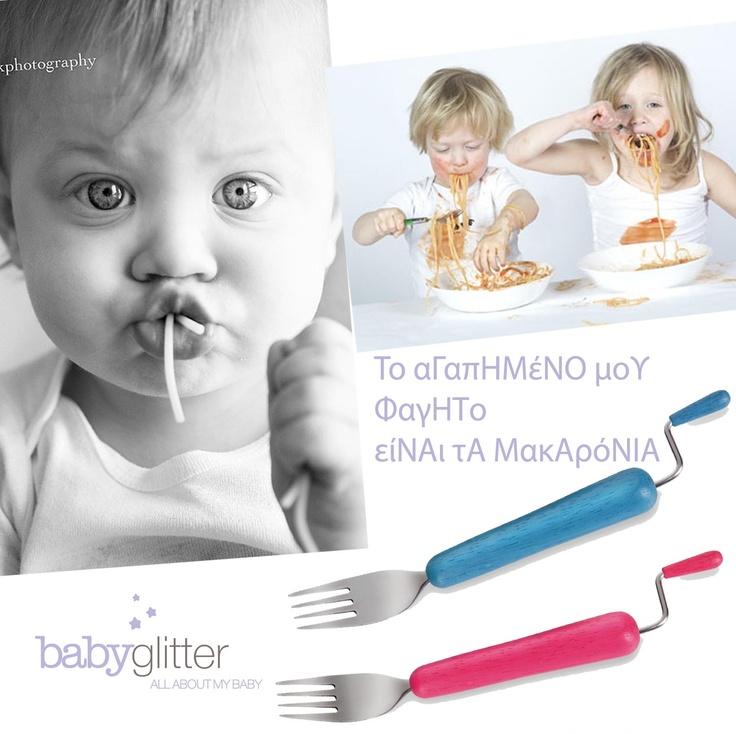Θέλω Μακαρόνια!!    http://babyglitter.gr/2621-piroyni-gia-makaronia-mple.html