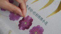 Ким Нг игла вышивка игла проект основан практика установить рукав стежка -4 стилус семян вышивали цветы