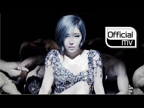 GAIN - Paradise Lost