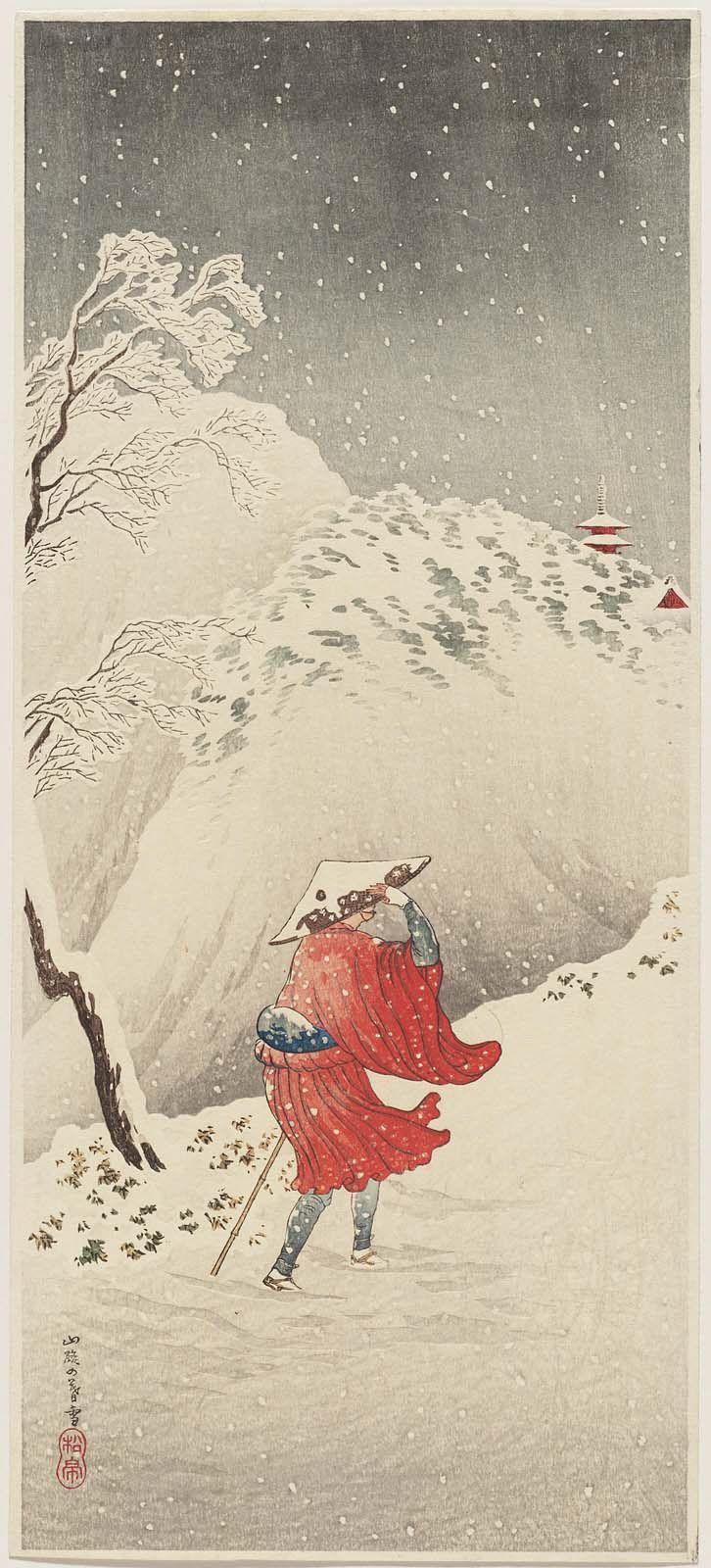 heaveninawildflower:  'Twilight Snow on the Mountain Road' (circa 1936) byTakahashi Hiroaki (Shôtei) (1871–1945). Publisher Watanabe Shôzaburô Image and text courtesy MFA Boston.