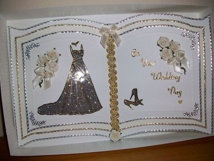 Новым годом, оформление свадебной открытки внутри