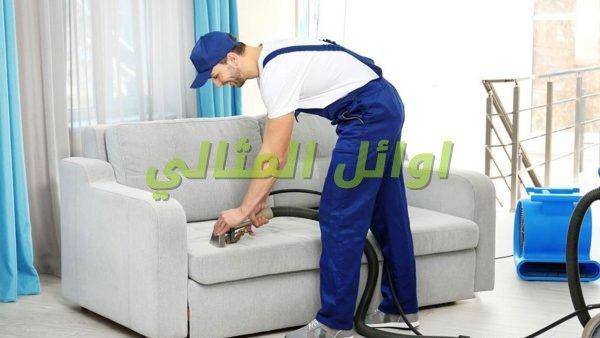 شركة تنظيف بالاحساء 0506051316 افضل خدمات التنظيف بالبخار و التنظيف الجاف مع ضمان علي تنظيف الفلل و المنازل والشقق بالهفوف و الا Furniture Tub Chair Home Decor