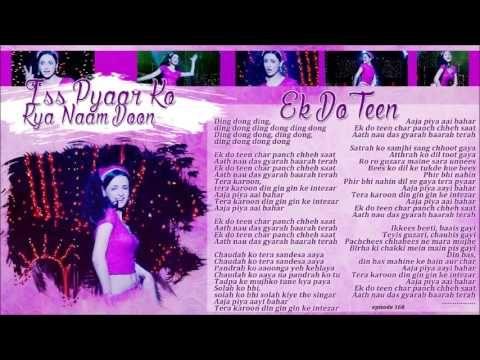 İPKKND - Ek Do Teen - YouTube