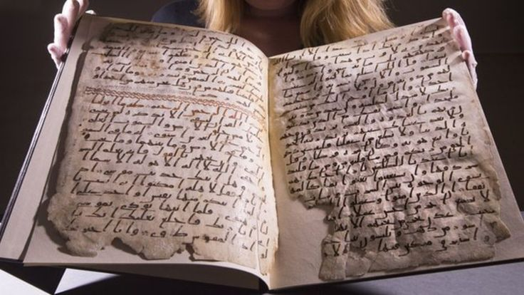 What could be the world's oldest fragments of the Koran have been found by the University of Birmingham.