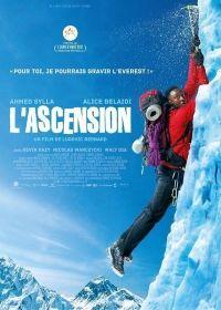 L'ascension    « Pour toi, je pourrais gravir l'Everest ! » Samy aurait mieux fait de se taire ce jour-là...
