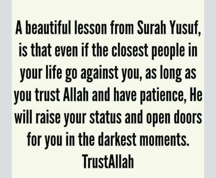 """A beautiful lesson from Surah Yusuf, is that even if the closest people in your life go against you, as long as you trust Allah and have patience, He will raise your status and open doors for you in the darkest moments. Trust Allah."""