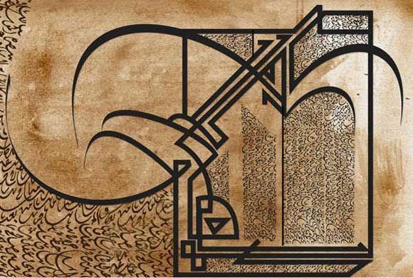 78 Best Images About Calligraphy On Pinterest Artworks