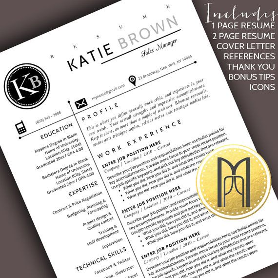 Resume Template and Cover Letter Template   Professional Creative Modern Resume Template   WORD   DIY Printable 4 pk   Instant Download No.5