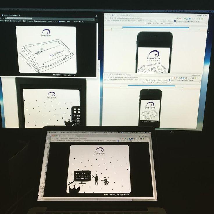 俺がやっているデザインオフィスのオフィシャルサイトがもうすぐ完成今週は順調すぎるほど進んだ  完成したらもろもろ正式発表するんでお楽しみに  #tsukicolordesigns #つきからデザインズ #design #designing #designlife #designworks #webdesign #graphicdesign #visualidentity #vi #ビジュアルアイデンティティ翻訳するデザインつきからデザインズ | TSUKICOLOR DESIGNS 企業 / ショップ / ビジネスをブランディングする京都市のデザインオフィス