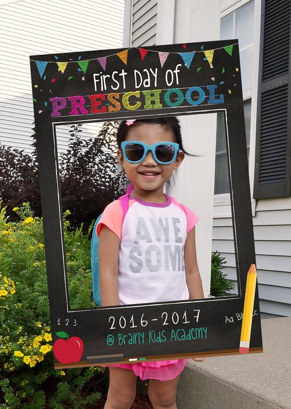 First Day of School Photo Booth. Back to School Frame. Digital