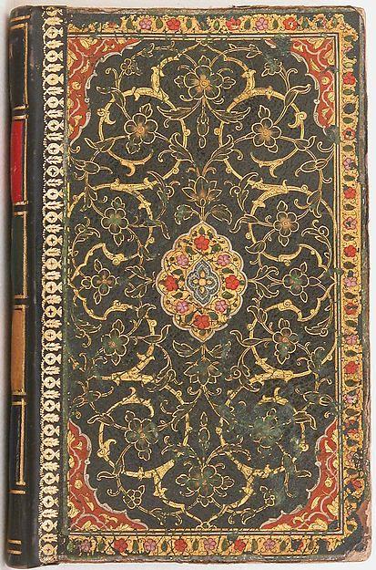 Hafiz | Anthology of Persian Poetry | Islamic | The Metropolitan Museum of Art