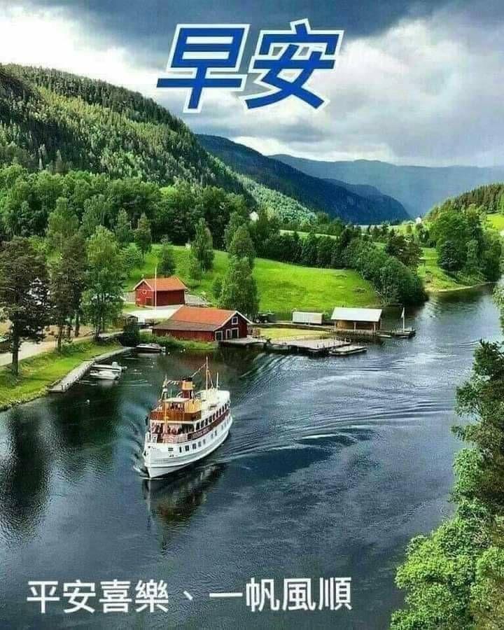 早安平安喜樂 ㄧ帆風順 good morning greetings good morning quotes morning greetings quotes