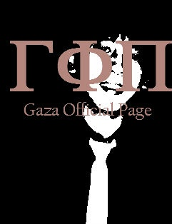 Gaza Official Page// Cover
