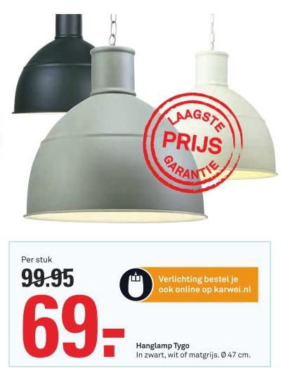 Lamp (Karwei)