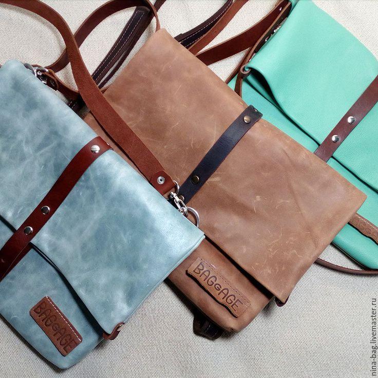 """Купить Сумка кожаная """"кросс-боди"""" - Кожаная сумка, сумка из кожи, сумка из натуральной кожи"""