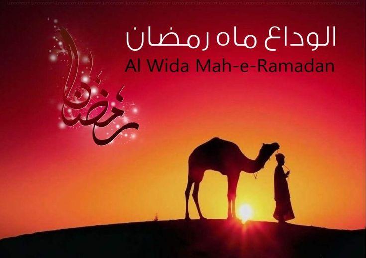 Ramadan 2016 HD Wallpapers 008
