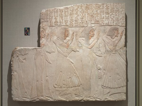 Tomb Relief of the Chief Physician Amenhotep and Family. (limestone with traces of paint, 128 x 119.5 cms). New Kingdom, 19th Dynasty, ca. 1279-1257 BC. Now in the Cleveland Museum of Art, Ohio. Ancient Egyptian medicine was held in high esteem, and...