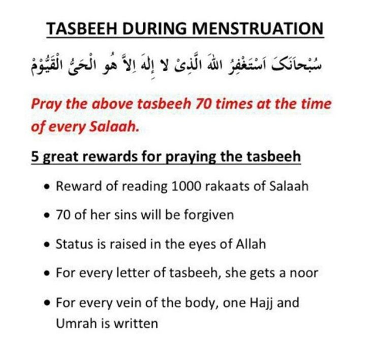 Tasbeeh during menses