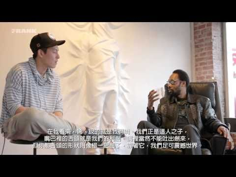 Watch Edison Chen interview HipHop OG RZA for FRANK151. Wu-Tang Forever.