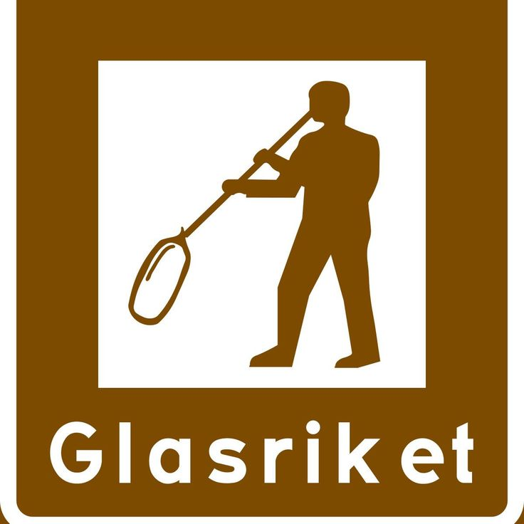 These are the road signs for the glassworks in Sweden. After a weekend of vintage hunting with my girls I've got a case of glass to list, stay tuned.