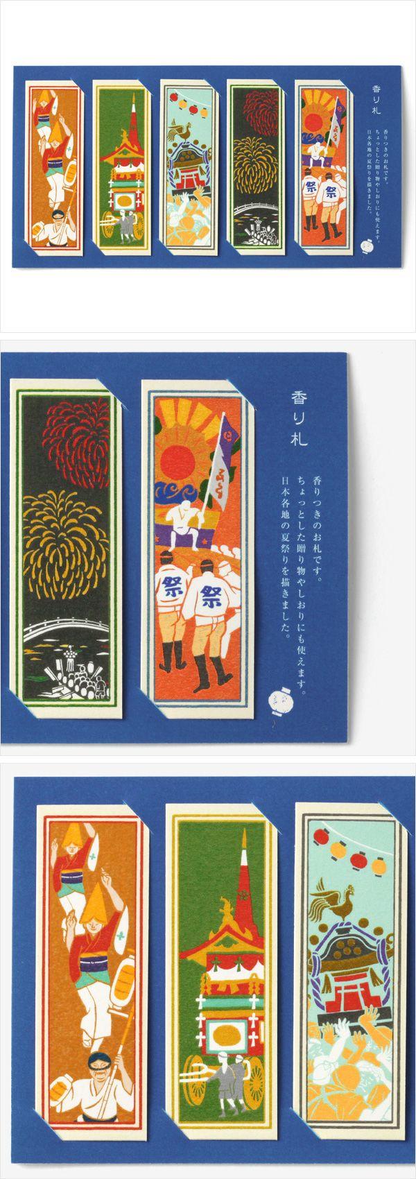 【香り札 まつり(中川政七商店)】/千社札に見立てた、香りつきのお札です。日本各地の夏祭りを描きました。千社札とは、元来お参りの際に幸運祈願と訪れた記念に鳥居などに貼る名前や出身地を書いた紙札です。やがて、札には名前だけでなく美しい絵柄がほどこされたものも作られるようになり、洒落をひねったものや、浮世絵師が作った本格的なものまで生まれ、交換会が行われるようになりました。メッセージと共に贈りものに添えたり、しおりとしてもお楽しみいただけます。 #souvenir