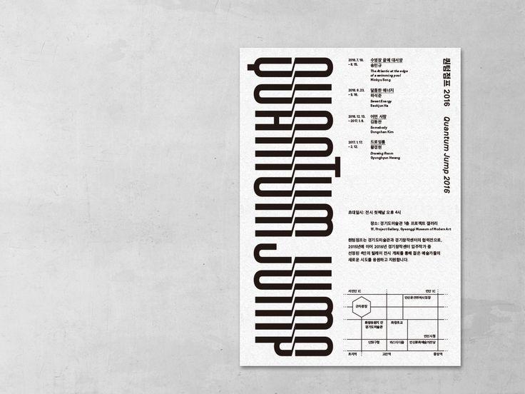 Design: Kangin Kim Client: 경기도미술관 (Gyeonggi Museum of Modern Art) Invitation…