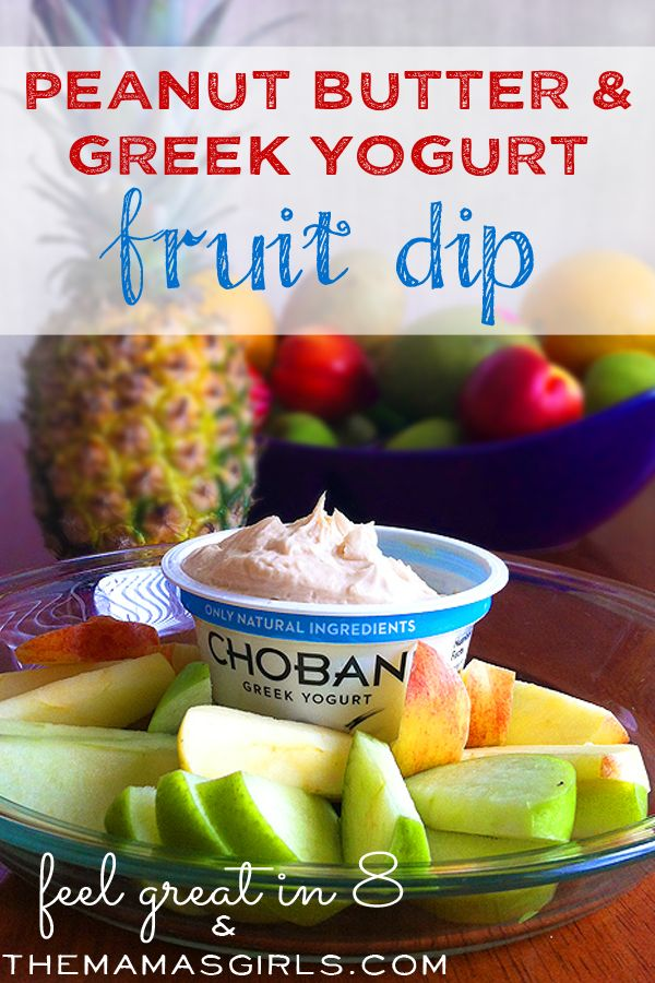 ... Fruit Dip | Yogurt fruit dips, Greek yogurt and High protein snacks