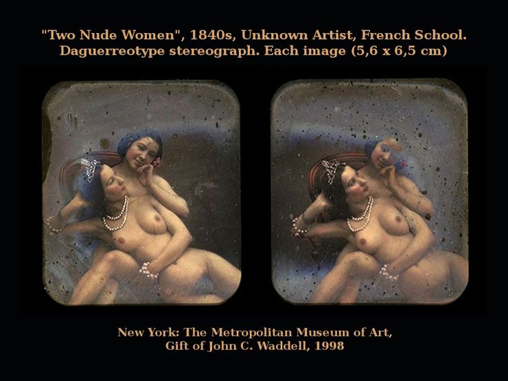 "Отображается файл ""1840s, Two Nude Women (collage).jpg"""