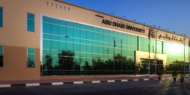 JOBS IN UAE AT ABU DHABI UNIVERSITY