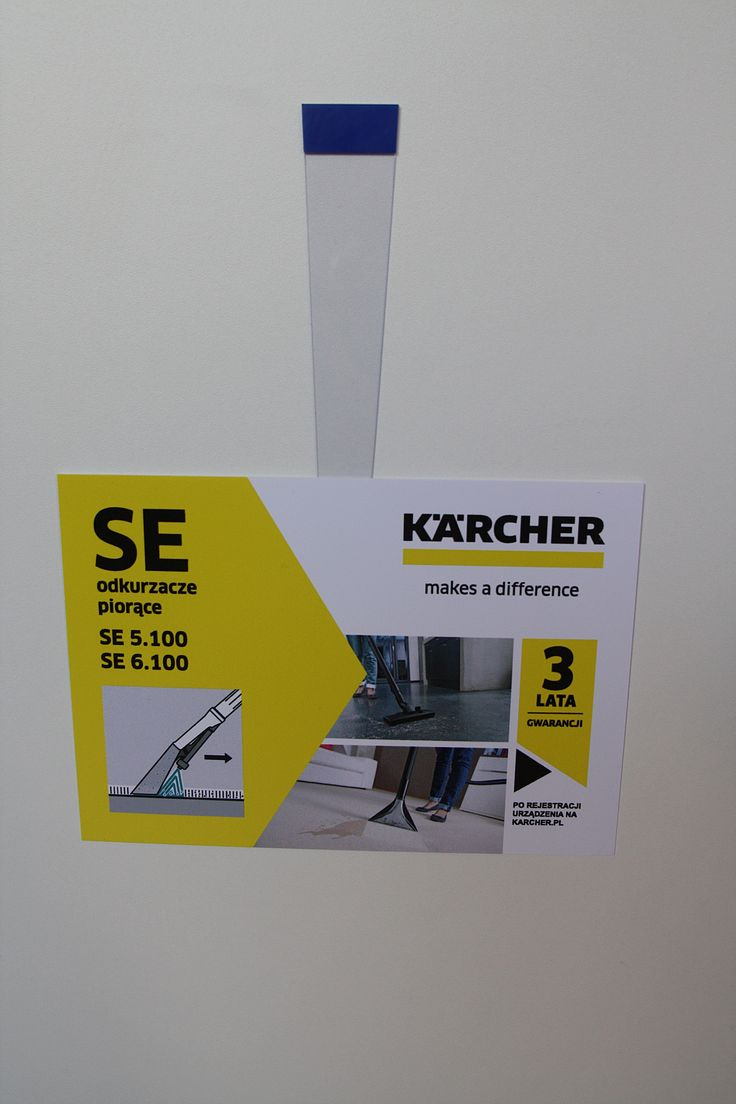 Karcher Wobbler