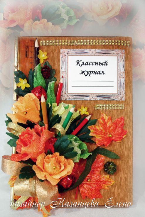 Gallery.ru / Фото #13 - профессиональные - kazantceva