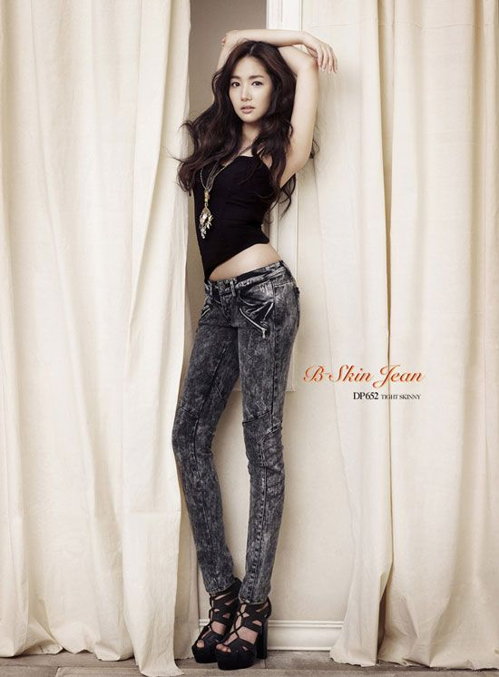 44 Best Actress Park Min Young Images On Pinterest Park Min Young Korean Actresses And Korean