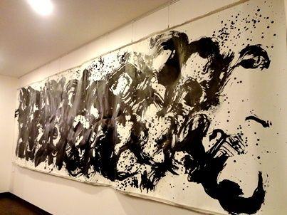 アーティスト・書道家 石井誠の生々流転