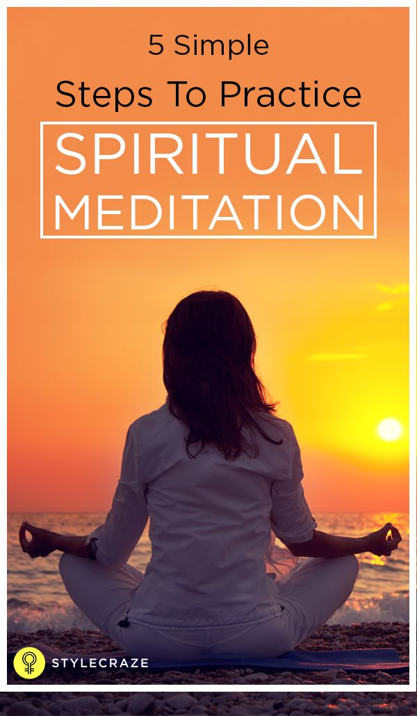 There are different types of meditation techniques that have been extensively used by our forefathers and are successfully used even today. Generally, meditation is subdivided into many types or kinds. Click to know what they are....